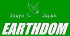 DONATION / 寄附金 (1000円)