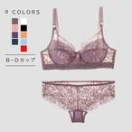 (A-Dカップ)【下着セット】透かし彫りファッションシンプルセクシーブラ&ショーツセット31467662