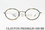 綾瀬はるかさん着用モデル CLAYTON FRANKLIN(クレイトンフランクリン) 559 BR