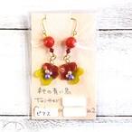 【宇海来わたる】赤×黄 お花ピアス/ピアス