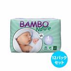 [12パックセット]Bambo Nature紙おむつ (サイズ1)
