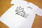 大槻ひびき 11周年記念Tシャツ