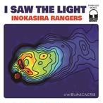"""井の頭レンジャーズ - I Saw The Light / 悲しみよこんにちは(7""""+DLコード2曲)"""