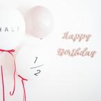 木製 / レターバナー Happy Birthday [D]