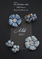 デニムver.MILI flower ブローチ&ピアス(イヤリング)SET