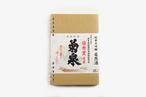 菊泉 / 純米大吟醸 自然酒