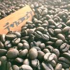 【カフェインレス】デカフェ・コロンビア(コロンビア)生豆240gを焙煎