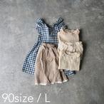 90size /  happy bag L