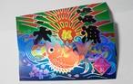マダイ大漁旗ホログラムステッカー(レインボーホロ)3枚セット