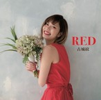RED ver.3