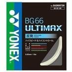 BG66 ULTIMAX (BG66 アルティマックス)