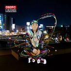 【残りわずか/CD】092FC (Wapper x Olive Oil) - Wheel Come Full Circle