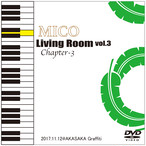 LIVE DVD「Living Room vol.3 Chapter-3」