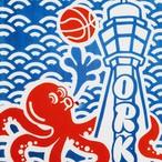 大阪籠球会 THE OSAKA てぬぐい