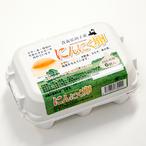 【送料無料(※沖縄除く)】にんにく卵(18個)