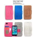 【BASE Mag掲載商品】大切なあの人へ 気持ちを伝える iphoneケース 手帳型 iphone8 iphone8Plus 7 7Plu 6s 6 ハンドメイド おしゃれ ミラー付き ロゴケース オリジナル スマホケース