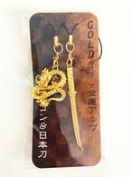 龍と日本刀のストラップ~邪気を一刀両断&開運~