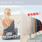 Barefoot Dreams ベアフットドリームス CozyChic コージーチック ふわふわ ブランケット シングル