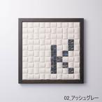 【K】枠色ブラック×ガラス インテリア アートフレーム 脱臭調湿(エコカラット使用)