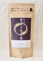 籾付き黒焼き玄米茶 80g