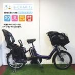 電動自転車 子供乗せ BRIDGESTONE アンジェリーノプティットe  T.シャーベットパ-プル 20インチ【YV036】【横浜】