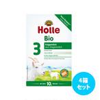 [4箱セット] Holleビオ山羊乳粉ミルク(月年齢: 3 10ヶ月以降用)