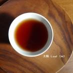 焙煎ほうじ茶 太陽(Mサイズ)