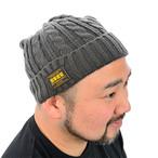 NDJ CABLE KNIT CAP Gray