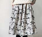 アンティーク調リボンのロングスカート