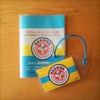 【C】こどもまもるカード(小児用)&わたし医療情報ノート【お荷物サイズ:15】