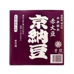 京納豆 赤大豆大粒