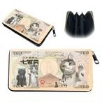 招福・猫紙幣ラウンドファスナー財布