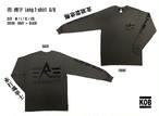 (R) 漢字 Long T-shirt G/B