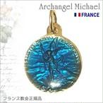大天使ミカエルと守護天使のブルーメダイユ フランス教会正規品 エンジェル ペンダント ゴールドネックレス