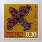 空飛ぶ絨毯 / イスラエル 1970