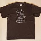 にゃんきーとすTシャツ「ねこがいてよかった」ダークチョコレート×ライトグレー