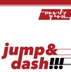 アトレゾンデートル 4thシングル「jump & dash!!!」
