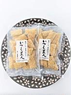 【わけあり・送料込み・メール便】国産・やみつき玄米おかき50g×2袋