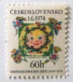 こどもの日'74 / チェコスロバキア 1974
