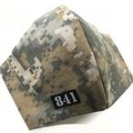 【841迷彩マスク】USARMY UCP ACU 立体マスク