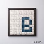 【B】枠色ブラック×セラミック インテリア アートフレーム 脱臭調湿(エコカラット使用)