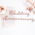 木製 / レターバナー Wedding Anniversary [B]
