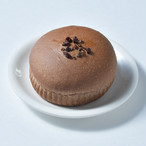 低糖質チョコクリーム3パック☆ダイエットや血糖値が気になる方の糖質制限をサポート! ☆希少な天然由来甘味料「羅漢果」使用☆自然な味のマルチトールチョコのクリームが低糖質なココア生地と好相性 RFシリーズ