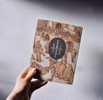 阿部謹也著『中世を旅する人々―ヨーロッパ庶民生活点描―』平凡社