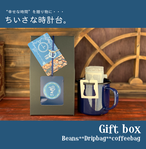 【夏のギフトボックス】ちいさな時計台・時間を彩る贈り物!