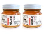 日本ミツバチのはちみつ 300g×2本