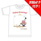 お絵かきTシャツ(お絵かき付き)