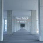 Piano Solo 1(期間限定販売)