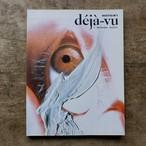 【絶版中古書】雑誌『deja-vu』バックナンバーのページ  [310194541]
