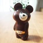 【ロシア】 ミーシャ 陶器の人形 (小) こぐまのミーシャ 旧ソ連